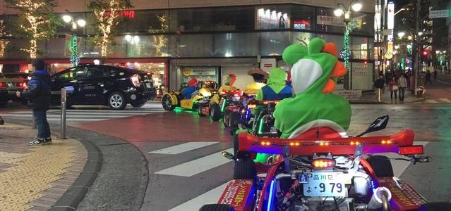 Insolite : le tour de Tokyo comme dans Mario Kart pour 70€