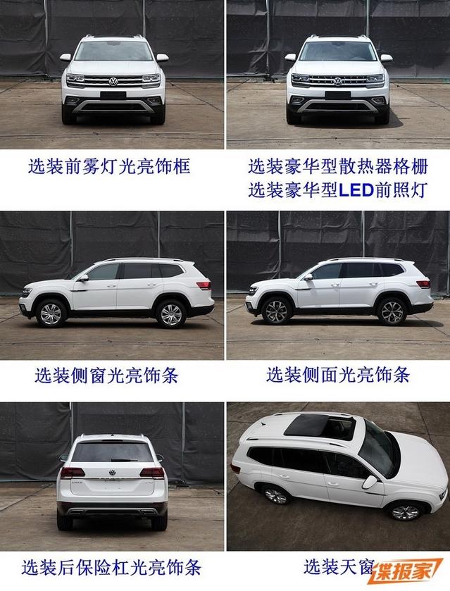Surprise : voici le Volkswagen Teramont