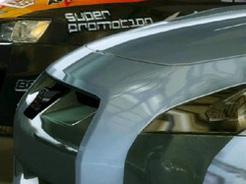 La Nissan GT-R tombe le masque... virtuel