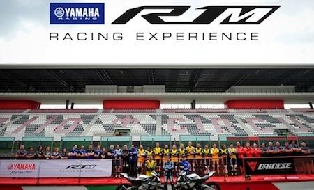 Yamaha YZF-R1M 2017: nouvelle date limite de réservation