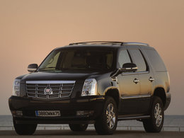 argus cadillac escalade ann e 2008 cote gratuite. Black Bedroom Furniture Sets. Home Design Ideas