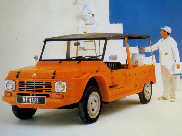 Photo CITROEN MEHARI