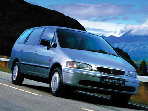 Photo honda shuttle 1989
