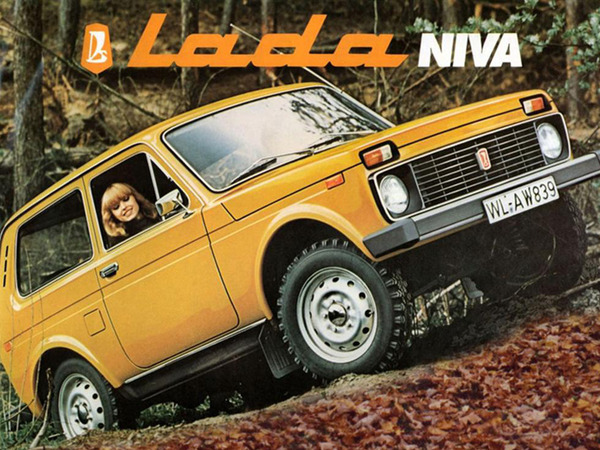 Photo lada niva 1989