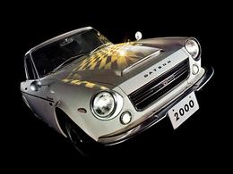 Nissan 2000