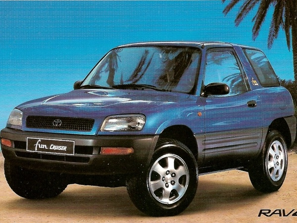 Photo toyota fun cruiser 1995