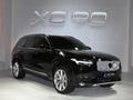 Photos Volvo Xc90