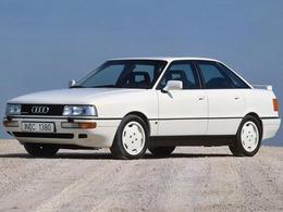 Audi 90 (2e Generation)