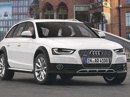 Audi A4 Allroad Societe