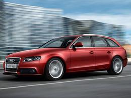 Audi A4 (4e Generation) Avant