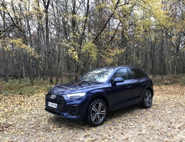Audi Q5 (2e Generation)