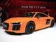 Tout sur Audi R8 (2e Generation)