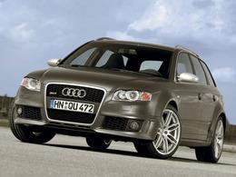 Audi Rs4 (3e Generation) Avant