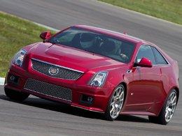 Cadillac Cts-v 2 Coupe