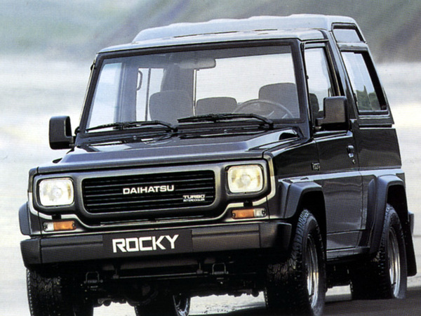 Photo daihatsu rocky wagon 1998