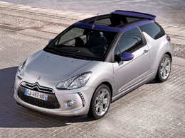 Ds Ds 3 Cabriolet