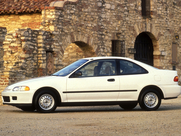 Honda Civic 5 Coupe