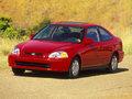 Avis Honda Civic 6 Coupe