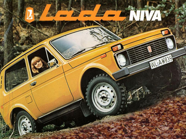 Photo lada niva 1998