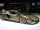 Tout sur Lamborghini Sian