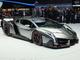 Tout sur Lamborghini Veneno