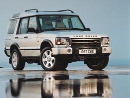 photo de Land Rover Discovery 2