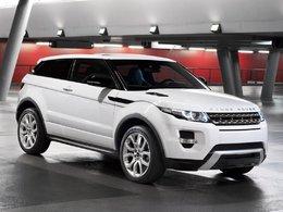 photo de Land Rover Range Rover Evoque Coupe