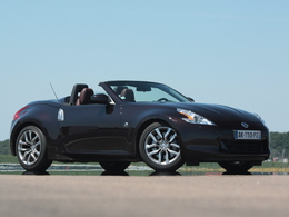 photo de Nissan 370z Roadster