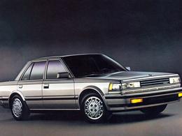 Nissan Maxima 2