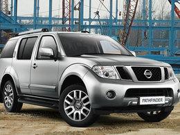 Nissan Pathfinder Entreprise