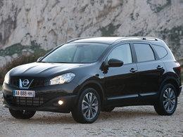 Nissan Qashqai +2 Entreprise