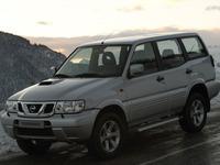 photo de Nissan Terrano 2
