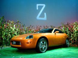 Nissan Z Concept 1999