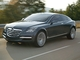 Tout sur Opel Insignia Concept