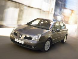 photo de Renault Vel Satis