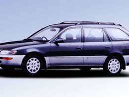Toyota Corolla 7 Break
