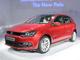 Tout sur Volkswagen Polo 5