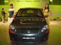 Chine : aux côtés des véhicules hybrides en série, les véhicules électriques en série ?