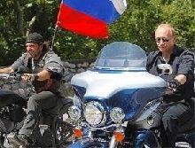 Insolite: Vladimir Poutine fiché comme criminel en Finlande
