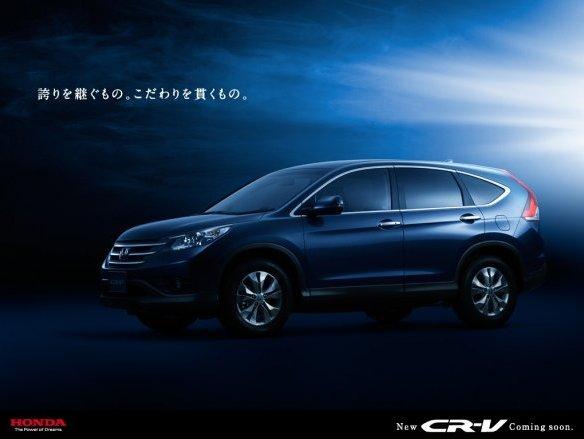 Nouvel Honda CR-V: le voici