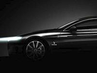 Salon de Genève 2013 - Bertone s'empare de l'Aston Martin Rapide