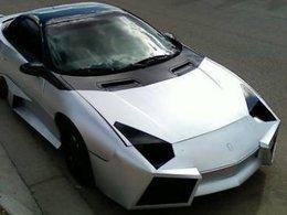 A vendre : la Lamborghini Reventon la moins crédible du monde