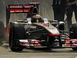 Hamilton : Massa a provoqué l'accrochage