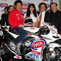 """Superbike - Noriyuki Haga: """"Mon premier objectif sera de battre les Aprilia d'usine"""""""