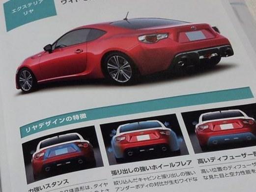 Future Toyota FT-86 : toutes les caractéristiques techniques officielles