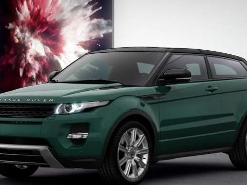 Configurez votre Range Rover Evoque