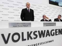 7200€ de bonus pour les employés de Group VW