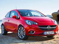 Mondial de Paris 2014 - Voici la nouvelle Opel Corsa!