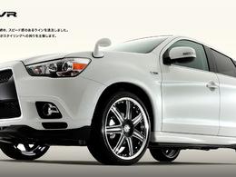 Mitsubishi ASX par DAMD : un petit air d'Evo et c'est tout
