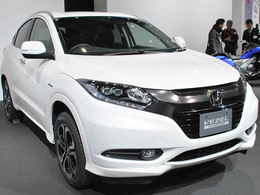 Honda rappelle tous les Fit et Vezel Hybrid au Japon